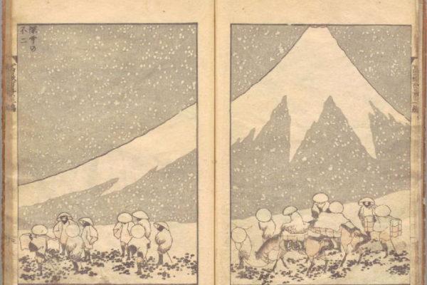 葛飾北斎が描いた富士山『富嶽百景(富岳百景) 3編 第3巻』(浮世絵あり)