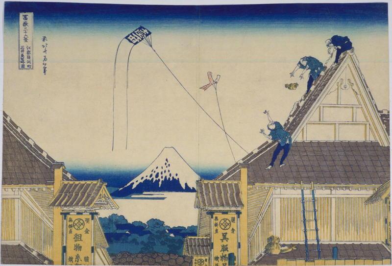 Suruga-cho, Koto Mitsui Seeing Sketch